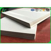 China FSC Certificated 1.0mm 1.5mm 2.0mm 2.5mm 3.0mm 3.5mm Grey Chipboard For Packing Box wholesale