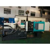 China 16kw Small Injection Molding Machine 180ton For Plastic Bottle Cap wholesale
