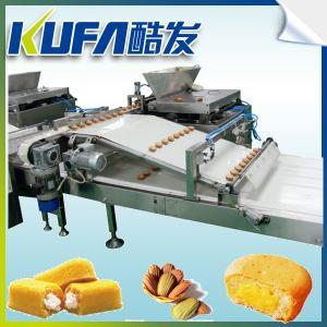 China Automatic Pastry Cake Machines wholesale