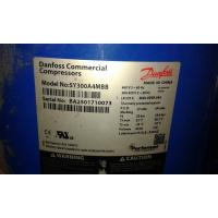 China Lubricated Style 25HP R22 R407C Copeland Hermetic Compressor SY300A4MBB Low Noise wholesale