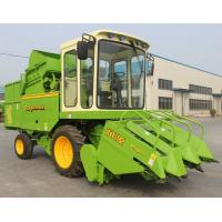 China Self-Propelled Corn (Maize) Harvester/ Agricultural Harvesting Machine on sale