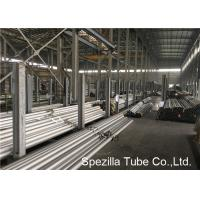China Nickel Alloy 200 Seamless Copper Tube UNS N02200 With High Electrical Conductivity wholesale
