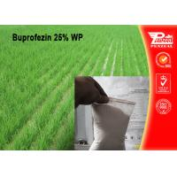 China Buprofezin 25% WP Pest control insecticides 69327-76-0 wholesale