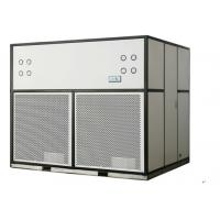 China 2000L / Day Air to water  generator For Home Use Atmospheric Water Dispenser wholesale