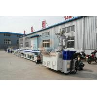 China PP-R Water Pipe Single Screw Extruder , PPR Cold and Hot Water Pipe Machinery wholesale