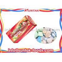 China Sugar Free Fat Free Candy , Sour Hard Candy For Private Label ...