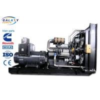China Diesel Generator Power Line Stringing Equipment 200kva 250kva Open Genset Customized Color wholesale