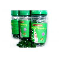 China Green Top Meizitang Botanical Slimming Softgel Weight Loss Pills with 24 Months Valid wholesale