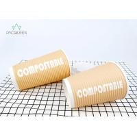 China 100 Percent Eco Compostable Hot Cups , Bagasse Fiber White Paper Cups wholesale
