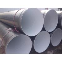 China ERW / EFW / SAW / LSAW Steel Pipe 2 Layer 3 Layer PE Coated Steel Pipe wholesale
