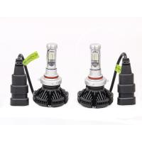Quality X3 Fanless 6000LM 50W ZES H7 H8 H9 H10 H11 H16 5202 9005 9006 LED headlight Car for sale