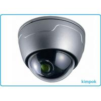 China  720P HD Security Camera Wide Angle  for sale