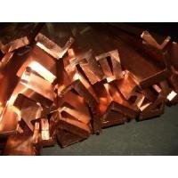Buy cheap Round or Square or Special-Shaped Copper Rods from wholesalers