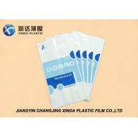 China Form Fill Sealing FFS Plastic Packaging film Storage Bags With Customized Logo wholesale
