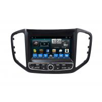 Buy cheap Android Octa Core Chery Car GPS Navigation Receiver Multimedia MVM Tiggo 5 from wholesalers