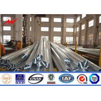 China Round 35FT 40FT 45FT Distribution Galvanized Tubular Steel Pole For Airport wholesale