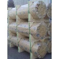 China Vci Paper for Multimetals wholesale