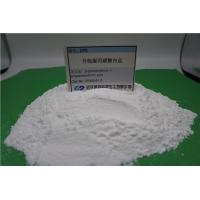 Quality UPS (3-(amidinothio)-1-propanesulfonic acid)CAS NO:21668-81-5 copper plating low price manufacturer for sale
