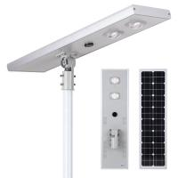 China All in One Outdoor Solar LED Lights 50W 5000lm Aluminum Outside Motion Sensor Landscape Lamps wholesale