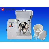 Buy cheap 1000ml Volume 220V 0.75KW Horizontal Planetary Ball Mill Laboratory Bench-top For Nano Powder Grinding from wholesalers