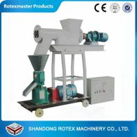 Quality Animal Feed Small Pellet Mill Pellet Making Machine With CE for corn , soybean powder for sale
