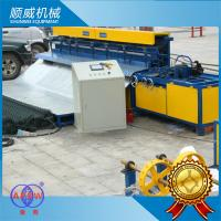 Buy cheap 380V Automatic Chain Link Fencing Machine / Weaving Breadth 0.5m-4.2m from wholesalers