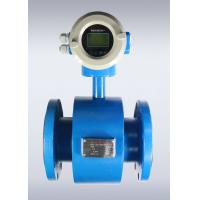 China Intelligent Electromagnetic Waste Water Flow Meter TLD300A1YSAC Chloroprene Rubber DN300 on sale