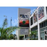 China High Definition Outdoor Led Video Wall Display Advertising Board P5 5mm wholesale