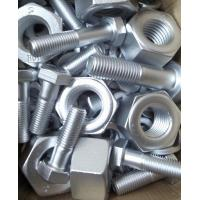 China Various Kinds Galvanic Zinc Coating , Dip Spin Coating For Surface wholesale