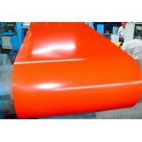 China secondary ppgi coils from china/prepainted steel coils on sale