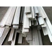 Wholesale Grade 304 316L Hot Rolled / Cold Drawn Stainless Steel Flat Bar / Stainless Steel Iron Flat from china suppliers