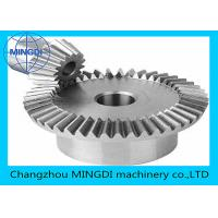China Commercial Die Steel Casting Straight Bevel Gear Diameter 2000 - 8000mm wholesale