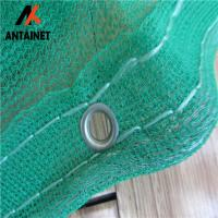 China Polyethylene Mesh Construction Safety Netting for Building Protection with UV and Fire Resistent wholesale