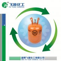 China refrigerant gas R290 wholesale