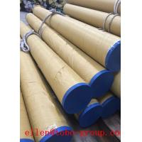 China ASTM Stainless Steel Pipe TP316L heavy wall stainless steel tubing on sale