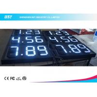 Buy cheap White 8 Inch 7 Segment Led Display Gas Station Price Signs For Retail from wholesalers