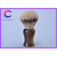 China Promotional durable top grade Silvertip Badger Shaving Brushes for men wholesale