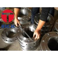 China Chemical Industry Tube Machining Stainless Steel Flange Astm A105  Dn10 - Dn800 wholesale