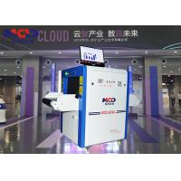 Buy cheap Professional Airport X Ray Security Scanners For Hotel / Court Safety Inspection from wholesalers