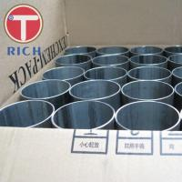 China Mechanical Cold Drawn Welded DOM Steel Tube ASTM A513 Type 5 Carbon Steel wholesale