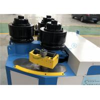 China Vertical Hydraulic Section Bending Machine Complicated Structure Full Function on sale
