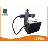 Wholesale Fast Speed Online Flying Metal Laser Marking Machine For Logo Number Date from china suppliers