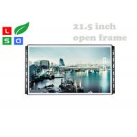 China Open Frame LCD Advertising Display Sigange 1080P HD For Supermarket Shelf Rack Display wholesale