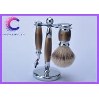 China Travel shaving set faux horn color handle silvertip badger shaving brush set  with razor wholesale