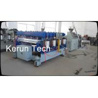 China PVC mixed with wood powder Door Plastic Profile Production Line wholesale