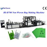 Buy cheap Fully Automatic high speed non woven woven bag making machine from wholesalers