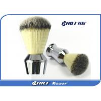 China Classic Silver Synthetic Hair Shaving Brush Grooming Tool For Men on sale