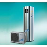 China High Efficiency Free Standing Indoor Air Source Compact Heat Pump R417A / R410A wholesale
