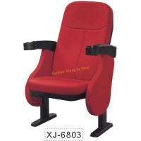 China Opera Music House Cinema Theater Chairs Size 560 * 750 * 980 mm Arm Height 620mm wholesale
