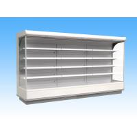 China Remote Open Deck Multideck Chillers with Low Front - Maryland Width 1120mm wholesale